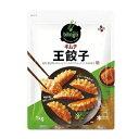 【期間限定SALE 12%OFF】『CJ』bibigo王餃子・キムチ(1kg・約28個入り)ビビゴ 人気餃子 冷凍食品 加工食品 韓国キムチ…