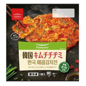 [冷凍]『プルムウォン』キムチチヂミ(217g・1枚) 加工食品 韓国料理 韓国食材 韓国食品マラソン ポイントアップ祭