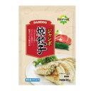 『ダムドゥ』ジャンボ焼餃子(840g・約12個入り) ギョーザ 冷凍食品 加工食品 韓国料理 スーパーセール ポイントアップ祭