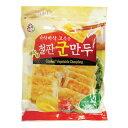『アッシ』鉄板焼きギョーザ 焼き餃子(810g) マンドゥ ギョーザ 焼き餃子 加工食品 韓国料理 マラソン ポイントアップ祭