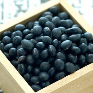 『食材』黒豆 黒大豆(500g)■韓国産 ブラックビーンズ ダイエット 雑穀 穀物 健康食 韓国食材 韓国食品 マラソン ポイントアップ祭