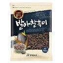 【当店おすすめ】黒もち米(700g)■韓国産 健康食 韓国食材 マラソン ポイントアップ祭