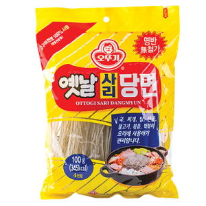 『オットギ』サリ唐麺(タンミョン)チャップチェの麺 切り春雨(100g)チャプチェ 春雨 麺料理 韓国麺 韓国食材 韓国料理 韓国食品マラソン ポイントアップ祭