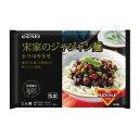 『宋家』ジャジャン麺セット(350g・1人前)ソンガ チャジャン麺 麺料理 韓国料理 韓国食材 韓国食品\本格韓国ジャジャ…