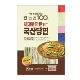 『農協』カット唐麺(タンミョン)カット春雨(300g)春雨 チャプチェ サリタンミョン 麺料理 韓国麺 韓国食材 韓国料理 韓国食品マラソン ポイントアップ祭
