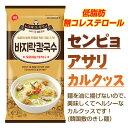 『センピョ』アサリカルクッス|韓国風のきし麺(111g・360kcal)センピョ インスタントきし麺 韓国麺 韓国食品 マラソン ポイントアップ祭