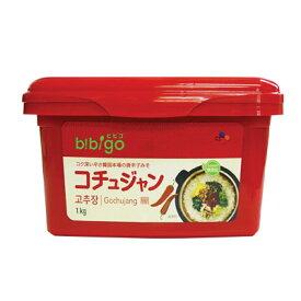 【ヘチャンドルから商品名・デザインがリニューアル】『ビビゴ』コチュジャン|辛みそ(1kg) ゴチュジャン 韓国調味料 韓国料理 韓国食材 韓国食品スーパーセール ポイントアップ祭 マラソン