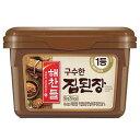『ヘチャンドル』メジュデンジャン(田舎味噌)|チゲ専用味噌(500g) テンジャン・香ばしい味 韓国調味料 韓国料理 韓…