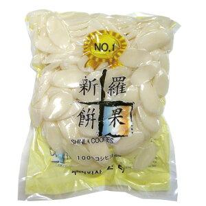 【冷蔵】『新羅』トック餅|料理用餅(1kg)|100% コシヒカリ お餅 煮物 スープ 韓国料理 お雑煮 正月マラソン ポイントアップ祭 スーパーセール