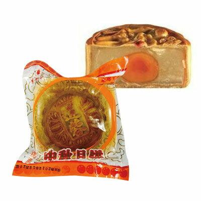 【中国伝統菓子】蛋黄入蓮蓉月餅(100g)中国本番の味 中秋節月餅 ゲッペイ\ハスの実餡と塩漬け卵黄入りの月餅/マラソン ポイントアップ祭 スーパーセール