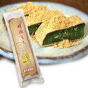 『いちりき』冷凍 草きなこ餅(270g) お餅 伝統餅 手作り餅 韓国餅 スーパーセール ポイントアップ祭