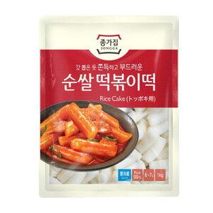 [冷蔵]『宗家』トッポキ餅(1kg) トッポギ 屋台 おやつ お餅 料理用餅 韓国 韓国お餅 韓国料理 韓国食材 韓国食品マラソン ポイントアップ