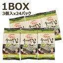 【まとめ買いがお得】『オッドンジャ』オリーブ油 味付けのり(1BOX=3個x24パック)■1パック当り110円韓国のり 韓国海…