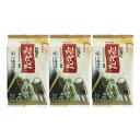 『広川』噂の広川海苔 味付けのり(弁当用・3個×9枚) 韓国のり 韓国海苔 韓国料理 韓国食材 韓国食品\西海岸の質のい…