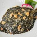 [冷蔵]『自家製』エゴマの葉キムチ・味噌漬け(250g) 漬物 おかず 惣菜 韓国おかず 韓国キムチ 韓国料理 韓国食品マラ…
