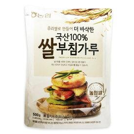『韓国農協』お米チヂミ粉(500g)グルテンフリー 米の粉 韓国料理 韓国食材 韓国食品マラソン ポイントアップ祭
