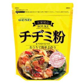 『宋家』チヂミの素|チヂミ粉(1kg) チヂミ 韓国料理 韓国食材 韓国食品\香ばしくてうまみが凝縮されたたんぱくな味が特徴/マラソン ポイントアップ祭