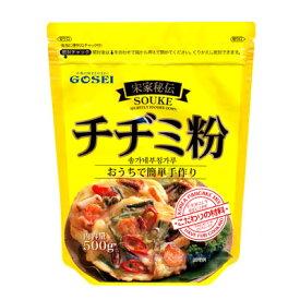 『宋家』チヂミの素 チヂミ粉(1kg) チヂミ 韓国料理 韓国食材 韓国食品\香ばしくてうまみが凝縮されたたんぱくな味が特徴/マラソン ポイントアップ祭