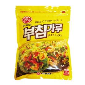 『オトギ』チヂミの粉(1kg)オトッギ 韓国料理 韓国食材 韓国食品\色んな材料と合わせて美味しい手作りのチヂミが簡単に作れる/【あす楽_土曜営業】マラソン ポイントアップ祭
