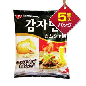 『農心』ジャガイモ麺|じゃがいもラーメン(117g×5個入りパック)■1個当り142円 カムザメン ノンシム NONG SHIM もちもち うまい 韓国ラーメン インスタントラーメンスーパーセール ポイントア