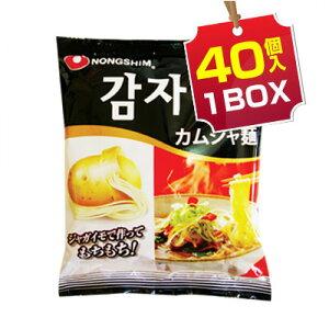 【まとめ買いがお得★1個当り136円】『農心』ジャガイモ麺|じゃがいもラーメン(1BOX=117g×40個入)カムザメン ノンシム NONG SHIM もちもち うまい 韓国ラーメン インスタントラーメンスーパーセ