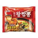 ★リニューアル★パッケージが変わりました!『Paldo』ブルチャンポン→ワンチャンポン(139g)|激辛チャンポンパルド 韓国ラーメン インスタントラーメン 韓国料理\コクと深みがあるスープと太い麺が