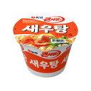 『農心』えびカップ麺|エビタン(115g×1個) ラーメン カップ麺 カップヌードル カッ...