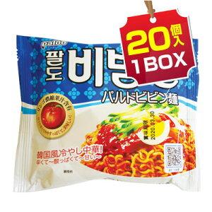 【まとめ買いがお得★1個当り112円】『Paldo』ビビン麺(1BOX=130g×20個入)パルド 韓国ラーメン インスタントラーメン マラソン ポイントアップ祭