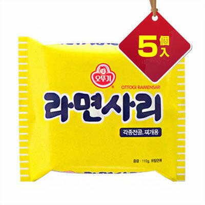 『オトギ』ラーメンサリ|サリ麺(5個入りパック)|鍋物用ラーメン■1個当り59円[オットギ][韓国ラーメン][インスタントラーメン] マラソン ポイントアップ祭