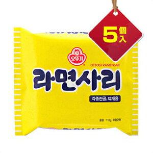 『オットギ』ラーメンサリ サリ麺(110g×5個入りパック) 鍋物用ラーメン■1個当り59円オットギ 韓国ラーメン インスタントラーメンマラソン ポイントアップ祭