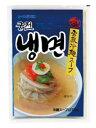 『宮殿』冷麺スープ(270g・1人前)韓国食材 韓国料理 韓国食品 \以外に色んな料理に使えるおいしい冷麺スープ/マラソ…