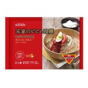 『宋家』ビビン冷麺(440g・2人前) ソンガ 麺料理 韓国麺 韓国食材 韓国食品\奥深い旨みがある甘辛ソースとシコシコ麺の絶妙な美味しさ/マラソン ポイントアップ祭