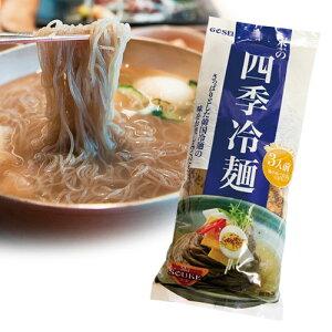 『宋家』四季冷麺(麺360g+濃縮スープ50g×3個・3人前)GOSEI 五星 ソンガ 乾麺 韓国冷麺 韓国料理 韓国食品マラソン ポイントアップ祭