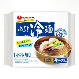 『農心』ふるる冷麺 |水冷麺(155g・1人前)ノンシム インスタント 麺料理 韓国冷麺 韓国食品マラソン ポイントアップ祭