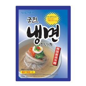 『宮殿』水冷麺セット(麺1個+スープ1個・1人前) 韓国冷麺 韓国料理 韓国食品\さっぱり味が体も涼しく〜猛暑には冷麺/マラソン ポイントアップ祭