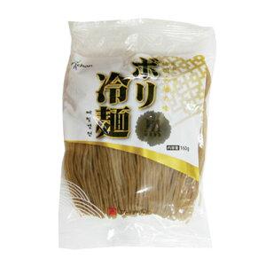 『ボリ村』ボリ冷麺|黒麺(160g) 冷麺 韓国麺 韓国料理 韓国食材 韓国食品マラソン ポイントアップ祭