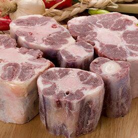 [冷凍] 『牛肉類』牛テール コムタンスープ出汁用(1kg)■日本産牛肉 牛骨 スープ お鍋 韓国料理 マラソン ポイントアップ祭 スーパーセール