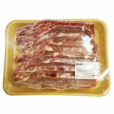 『牛肉類』特上LAカルビスライス(1kg・骨付き)■アメリカ産お肉 牛肉 焼肉 カルビ 骨付きカルビ バーベキュー BBQ 冷凍食材\柔らかい、ジュージな特上骨付きカルビ/マラソン ポイントアップ祭