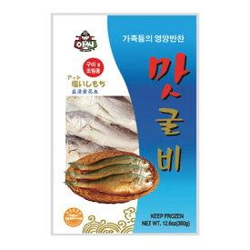 【冷凍】『アッシ』石持(イシモチ)|マックルビ(360g)■中国産 魚類 焼き魚 煮魚 韓国料理 マラソン ポイントアップ祭