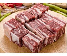 『牛肉類』特上牛カルビチム用|牛カルビの煮込み用(1kg)■アメリカ産 お肉 牛肉 カルビ 骨付きカルビ カルビチム 煮込み お鍋 冷凍食材 韓国料理 韓国食品 マラソン ポイントアップ祭