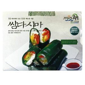 [冷凍]『海藻類』塩蔵こんぶ 塩つき(300g)■韓国産 サムタシマ サム 韓国料理 韓国食材 韓国食品マラソン ポイントアップ祭