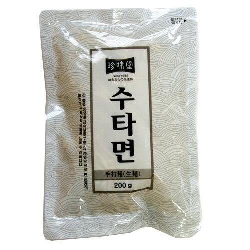 『珍味党』手打麺(生麺) ジャジャン麺 ちゃんぽん用(200g) じゃじゃ麺 生めん 冷凍 韓国料理 マラソン ポイントアップ祭