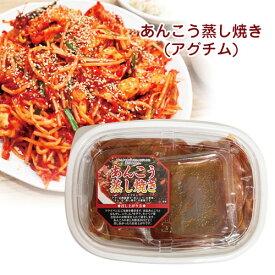 [冷凍]『大一物産』あんこう蒸し焼き(500g)アグチム アグッチム 惣菜 韓国風おかず 韓国料理 マラソン ポイントアップ祭