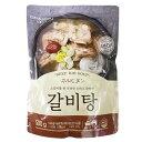 『チャムストーリー』カルビタン(500g・辛さ0)レトルト 韓国スープ 韓国鍋 韓国料理 チゲ鍋 韓国食品\牛カルビをじっ…