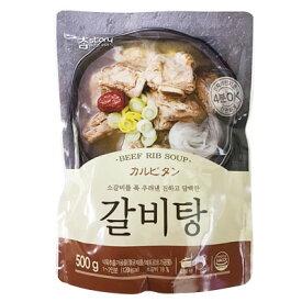 『チャムストーリー』カルビタン(500g・辛さ0)レトルト 韓国スープ 韓国鍋 韓国料理 チゲ鍋 韓国食品マラソン ポイントアップ祭