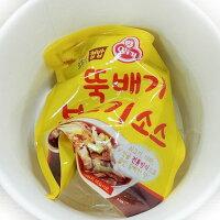 『オットギカップご飯』トッペギプルコギご飯(290g・330kca)