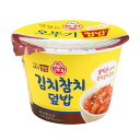 『オットギカップご飯』キムチツナ丼(280g・380kcal)OTTOGI レトルトご飯 即席ご飯 韓国食品\キムチと香ばしいツナを…