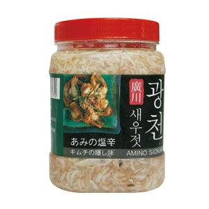 【冷凍】『食材』アミの塩辛(1kg)■ベトナム産 えび 調味料 キムチ材料 オススメマラソン ポイントアップ祭