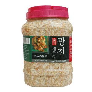 [冷凍]『食材』アミの塩辛(5kg)■ベトナム産 えび 調味料 キムチ材料 オススメマラソン ポイントアップ祭