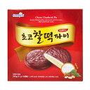 『SAMJIN』チョコ餅パイ・アップグレード|ピーナッツクリーム(31gx10個) 餅チョコパイ パン おやつ 韓国お菓子 スー…